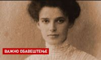 Конкурс за спомен обележје Диани Будисављевић у Београду