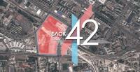 Konkurs za izradu urbanističko-arhitektonskog rešenja Bloka 42 na Novom Beogradu